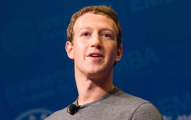Цукерберг неисключает использование криптовалют всервисах фейсбук