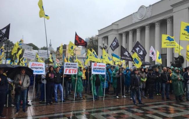 Под Радой митингуют около 850 автомобилистов, - Нацполиция