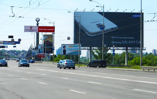 В Киеве ограничат движение транспорта по просп. Соборности