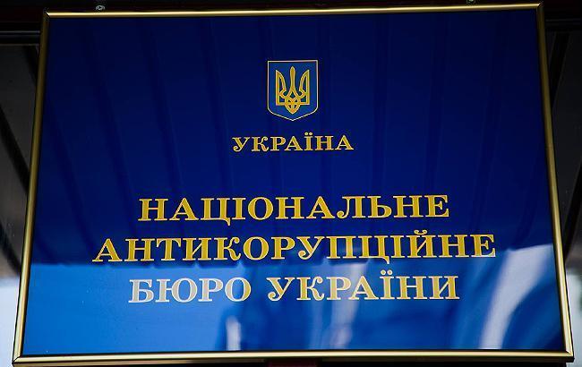 НАБУ опублікувало оперативні записи по справі про корупцію в Держміграції
