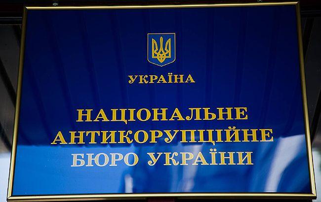 Фото: НАБУ (facebook.com nabu.gov.ua)
