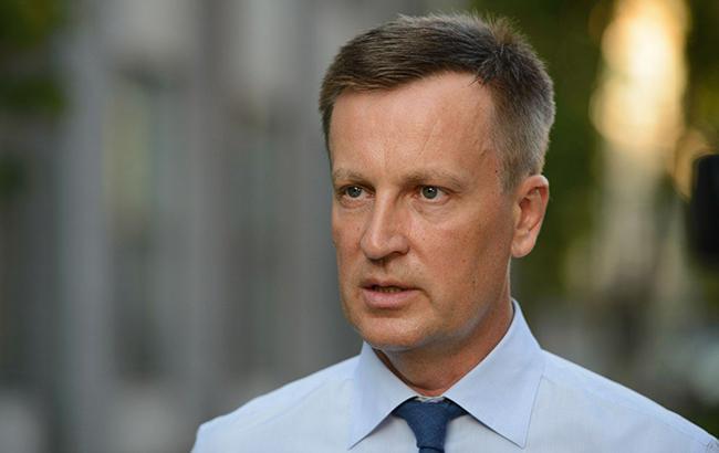 СБУ допрашивает Наливайченко по фактам незаконного пересечения границы экс-чиновниками