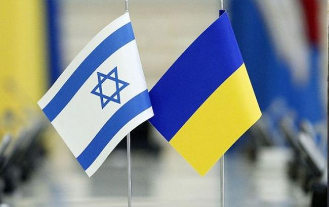 Фото: флаги Израиля и Украины (facebook.comUkraineMFA)