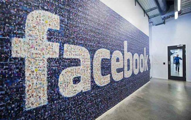 Фото: Facebook розширює свою присутність в Європі