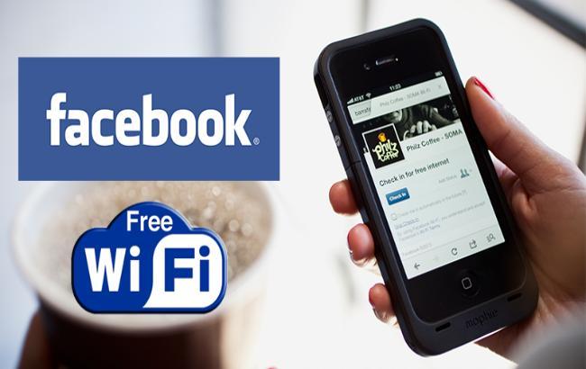 Фото: Facebook тестує функцію пошуку зон Wi-Fi