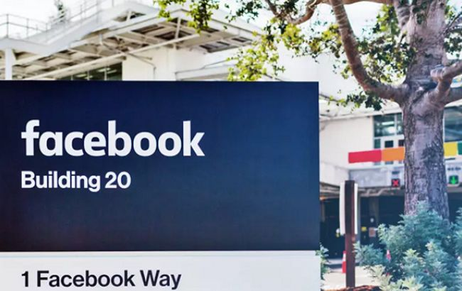 Фейсбук обнародовал документ о«российской» рекламе навыборах вСША