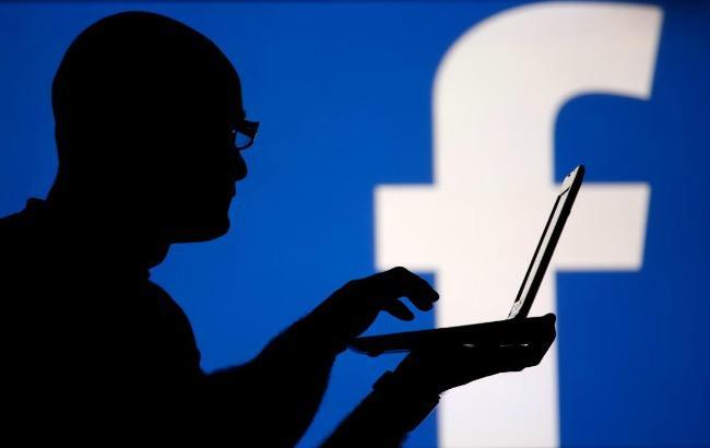 Фото: Facebook закрывает рекламный сервер Atlas
