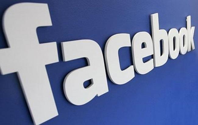 Власти немецких регионов посоветовали обязать соцсети сотрудничать соспецслужбами