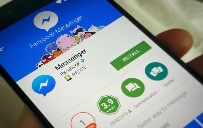 Фото: в Facebook Messenger появилась функция экономии трафика
