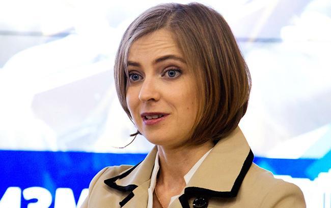 Фото: Наталья Поклонская (facebook-Наталья Поклонская)