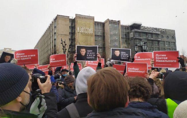 Протести в Росії через Навального: що відомо