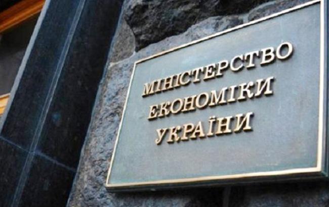 Майже половина найбільших держпідприємств України не почали незалежний аудит, - МЕРТ