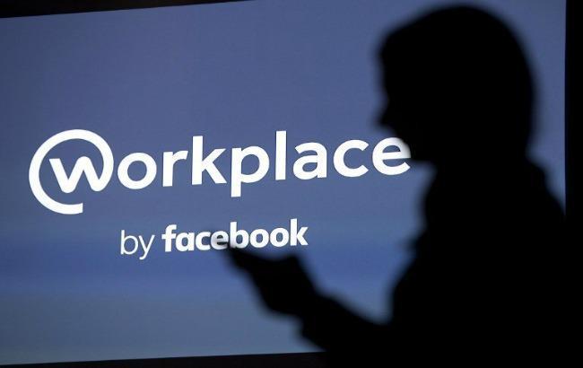 Фото: Facebook запустив мережу для корпоративних користувачів