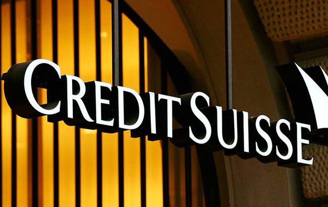 Credit Suisse опроверг заморозку связанных сРоссией активов