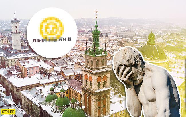 Підшипник і мухомори: у мережі жорстко розкритикували новий логотип Львівщини