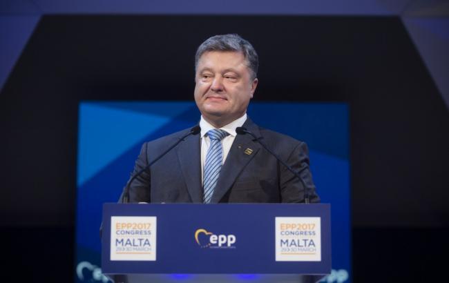 Кремль стремится разделить Европу и размыть ценности, - Порошенко
