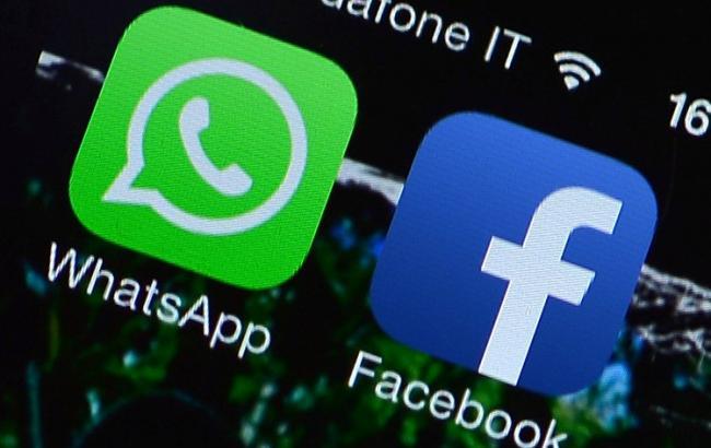 Европейская комиссия  оштрафовала социальная сеть Facebook  на110 млн  евро 1
