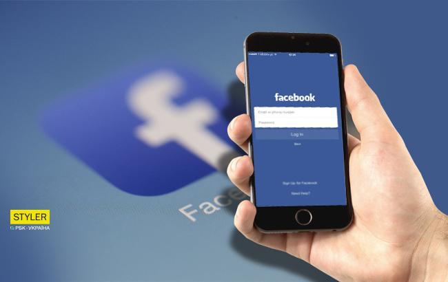 Тотальная чистка: из соцсети Facebook удалили более миллиарда аккаунтов