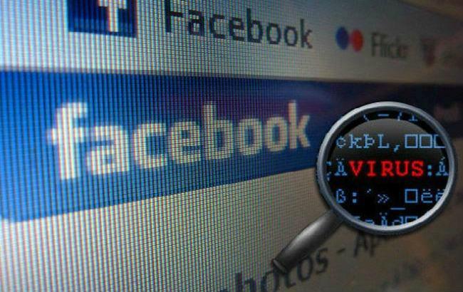 Фото: користувачів Facebook атакує вірус, що збирає персональні дані