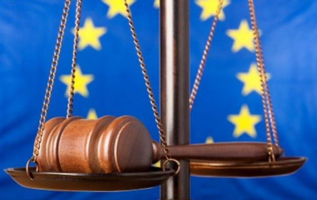 Фото: Європейський суд (biz.liga.net)