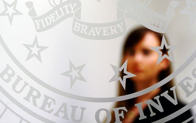 Фото: ФБР (FBI.gov)