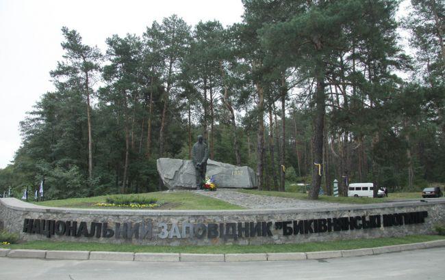 Порошенко утвердил мероприятия по подготовке к чествованию памяти жертв массовых репрессий