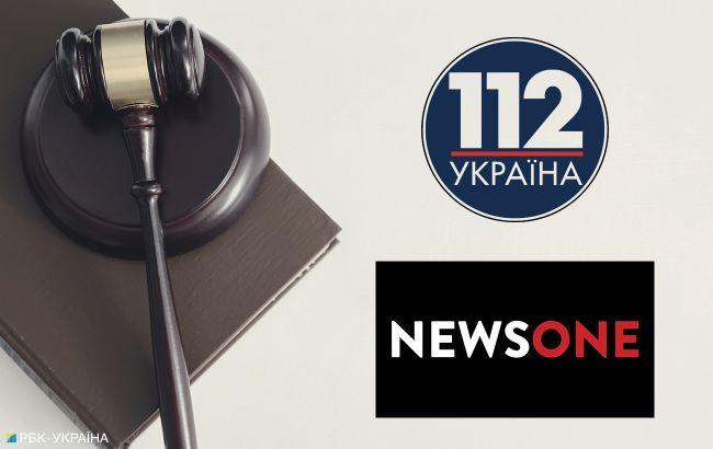 Санкции против каналов Козака: в Верховный суд поступил еще один иск