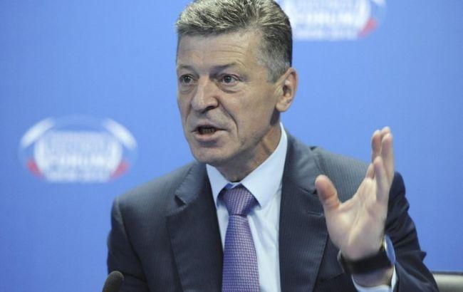 Россия выдвинула к Украине секретное требование по стоимости транзита газа