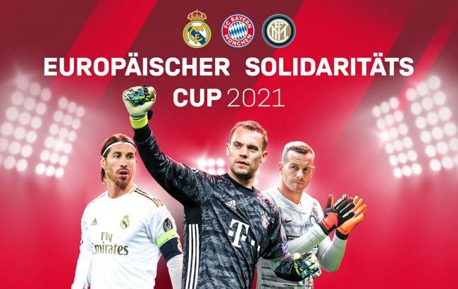 """""""Реал"""", """"Бавария"""" и """"Интер"""" проведут в 2021 году турнир"""