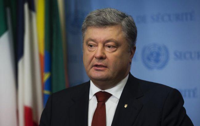 Порошенко ухвалив таємне рішення РНБО про військово-технічне співробітництво з іншими державами