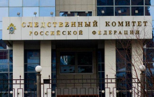 СК РФ відкрив кримінальну справу на українських правоохоронців
