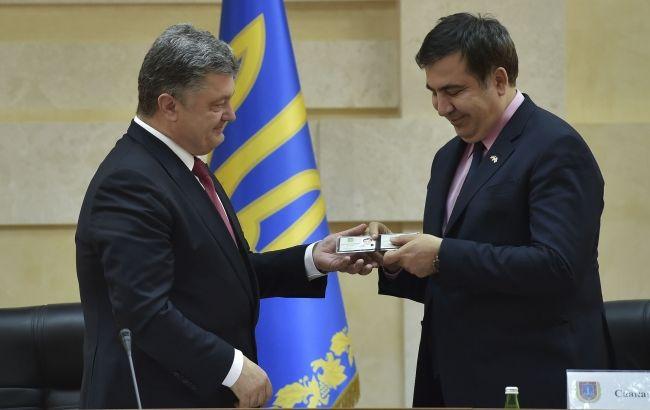 Порошенко назначил Саакашвили главой Одесской ОГА