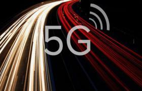 Фото: в Украине началась работа по разработке связи 5G