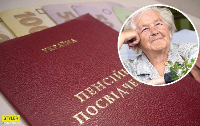 Пенсии в Украине: следующее повышение принесет ощутимую прибавку