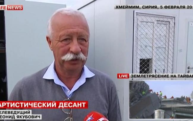 """В Сирію """"підтримати наших"""" прилетіли Якубович і Глизін"""