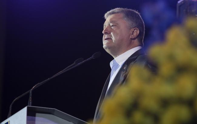 Украина желает вступить вЕС до 2025-ого года — Петр Порошенко
