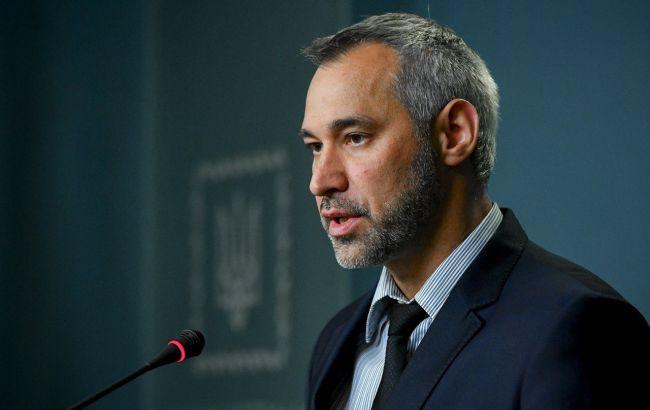 Зеленский назвал имя кандидата на пост генпрокурора
