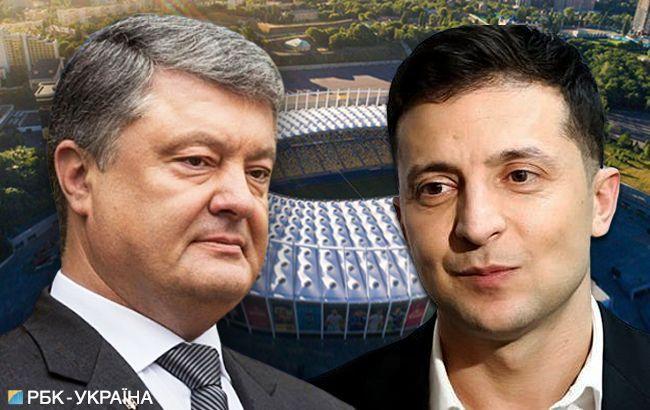 Стало відомо, хто модеруватиме дебати Зеленського і Порошенко на стадіоні
