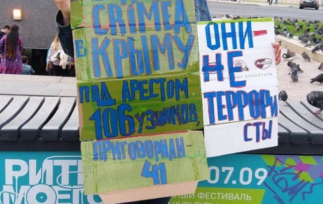 У Москві провели пікети за деокупацію Криму
