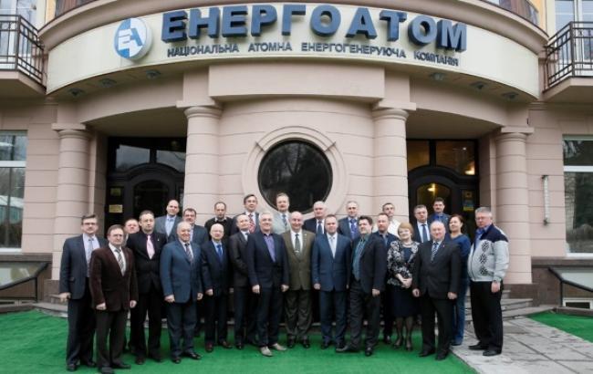 "Чистый убыток ""Энергоатома"" за 9 месяцев 2014 г. сократился на 18,2% - до 3,8 млрд грн"