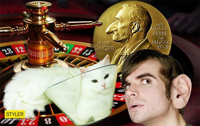 В Гарварде вручили Шнобелевскую премию за самые нелепые изобретения