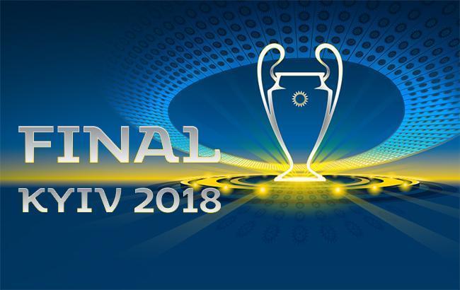 Фото: Финал Лиги чемпионов 2018 года в Киеве (uefa.com)