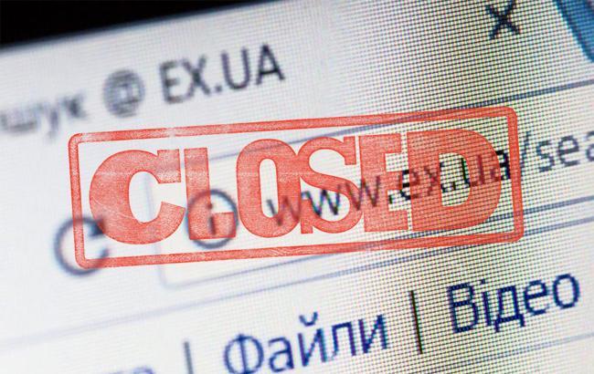 Фото: EX.UA закрылся (коллаж)