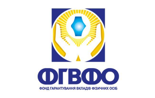 ФГВФО назвав обсяг проданих активів банків-банкрутів
