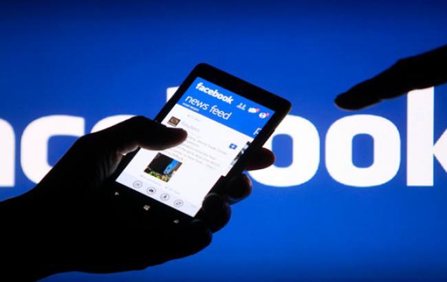 Фото: Сотни пользователей соцсети были раздосадованы (facebook.com)