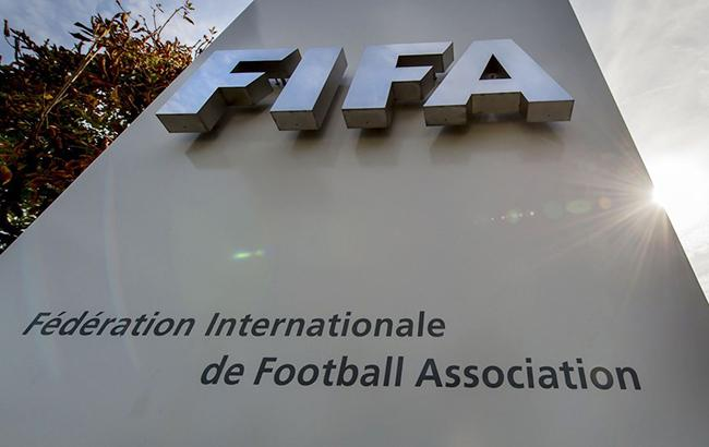Фото: также на них наложены штрафы (fifa.com)