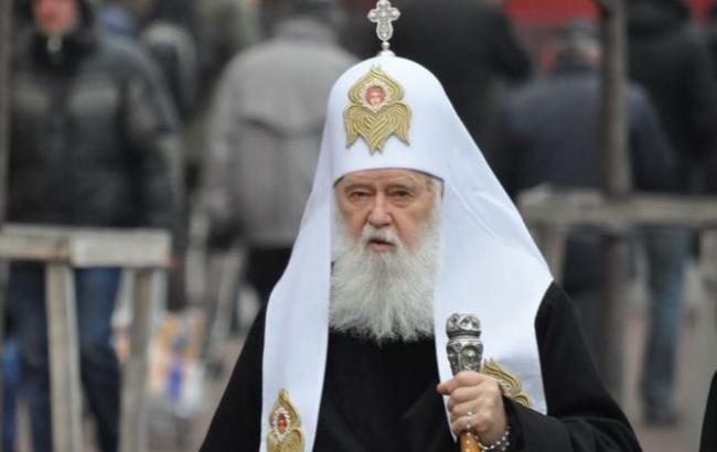 Фото: Патриарх Филарет (telegraf.com.ua)