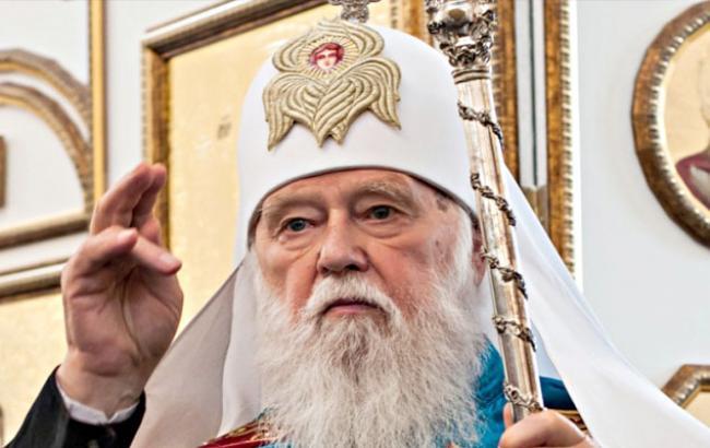 Фото: Патриарх Филарет pravlife.org)