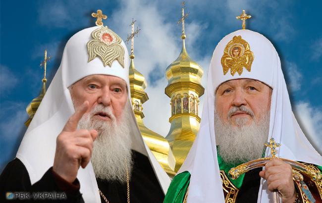 Глава Киевского патриархата Филарет публично опроверг свое покаяние перед российской церковью (Коллаж: РБК-Украина)