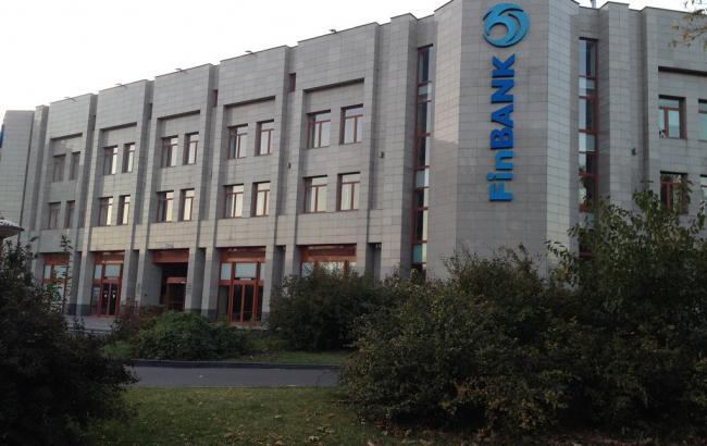 Нацбанк принял решение ликвидировать очередной банк